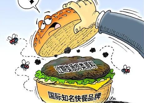 洋快餐问题肉事件推动餐饮行业变革
